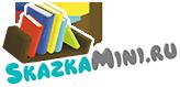 SkazkaMini Logo